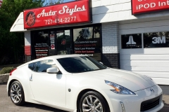 2014 Nissan 370z Front & Rear Camera Installation